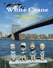 Cover Image for current issue of White Crane Journal